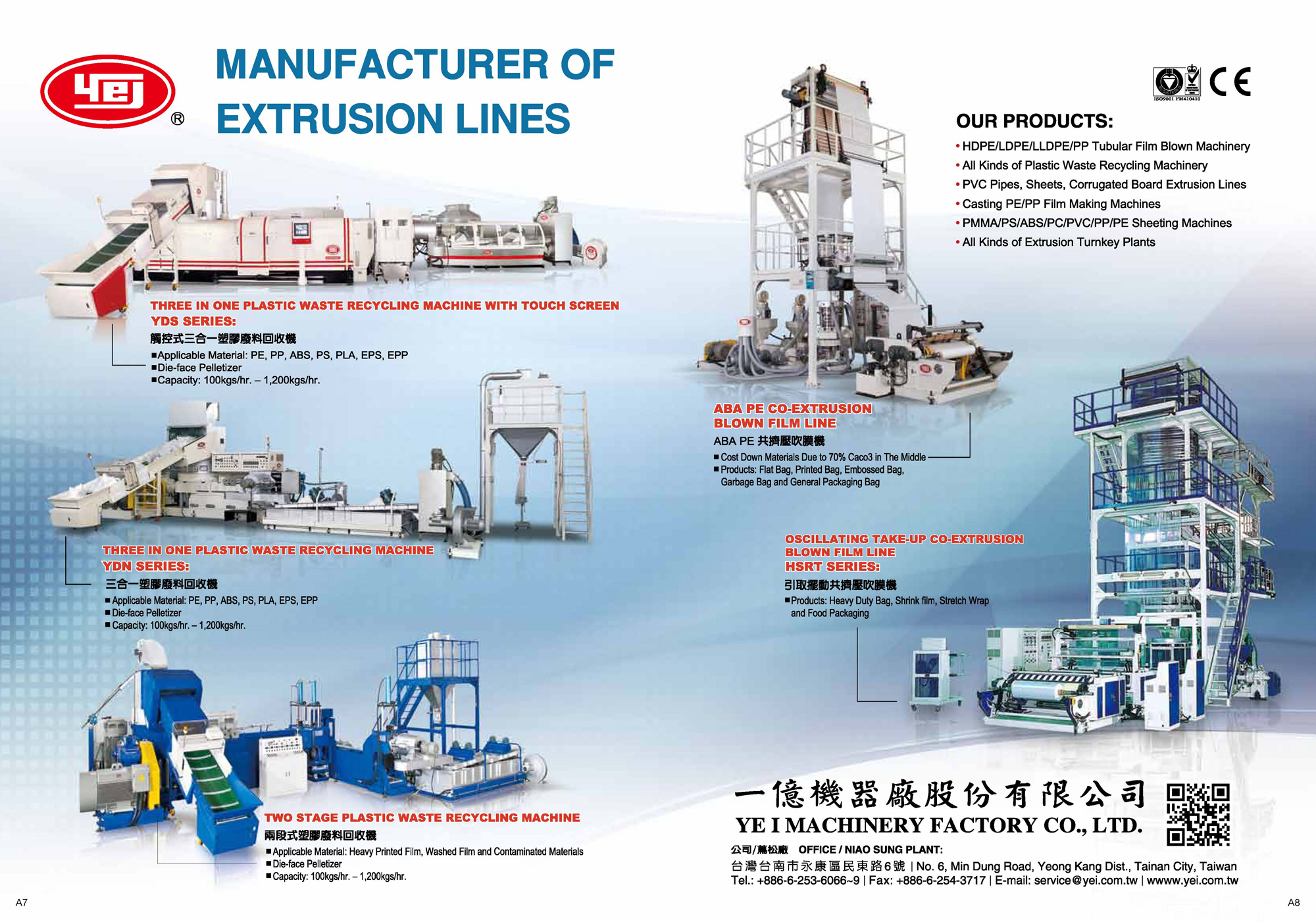 2014-2015 Taiwan Plastics and Rubber, Food, Packaging and