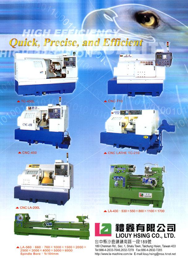 Chia Sheng Hsing Enterprise Co Ltd: Company Profile ...